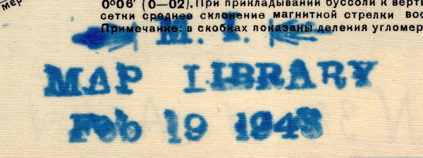 """Figure 3. """"M. I. Map Library"""" stamp on a map of Nida, Lithuania. purl.dlib.indiana.edu/iudl/images/VAC9619/VAC9619-000275."""